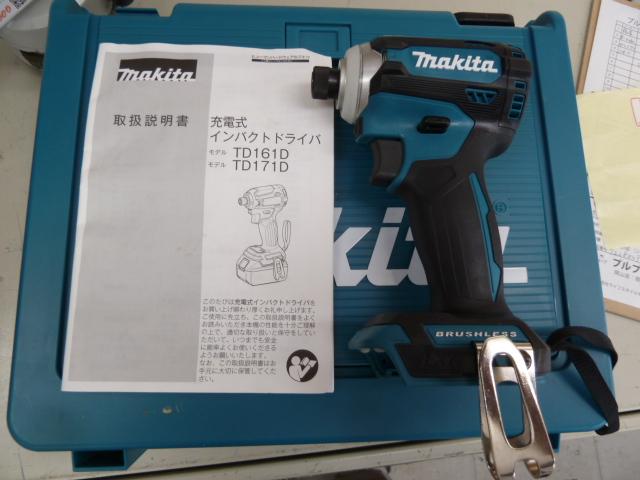 マキタのインパクトドライバ TD161D本体のみを買い取りしました!岡山店