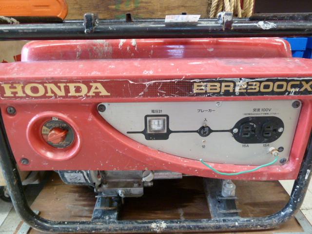 ホンダ発電機、EBR2300CX メンテナンス完了しました。店頭でお待ちしております。岡山店