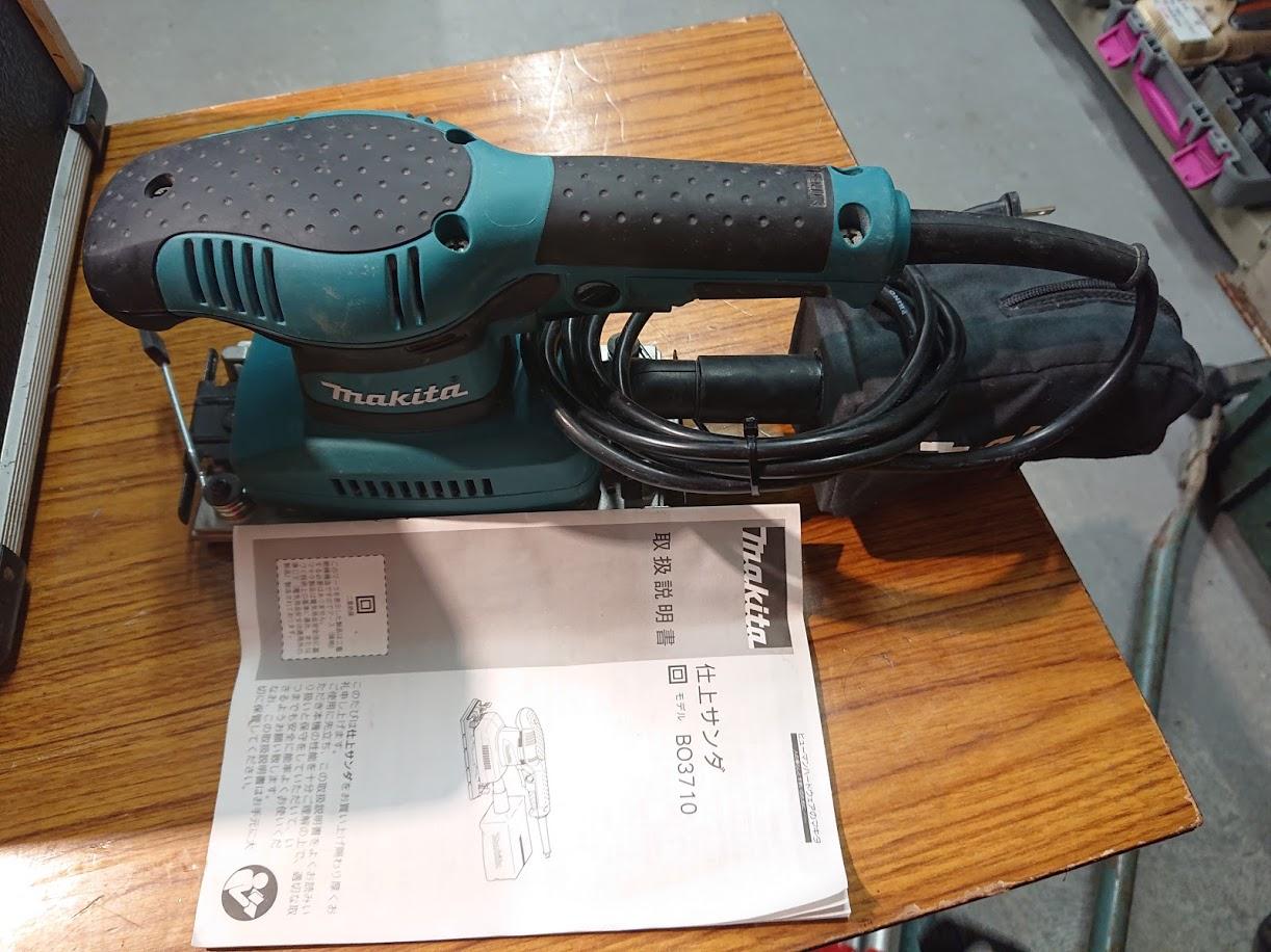 マキタ 仕上げサンダ BO3710を買取しました!倉敷店