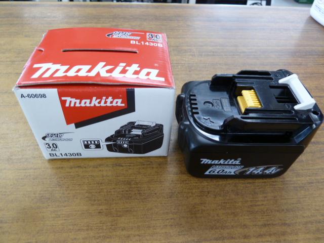 マキタのバッテリー BL1430BとBL1460Bを買い取りしました!岡山店