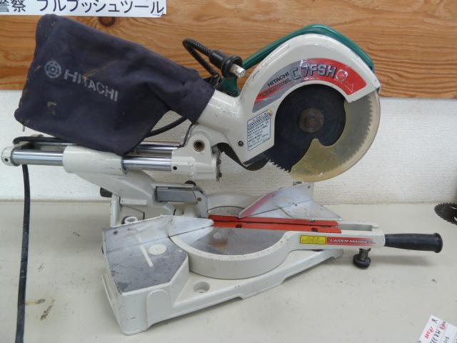 日立のスライド丸のこ C7FSHを買い取りしました!岡山店