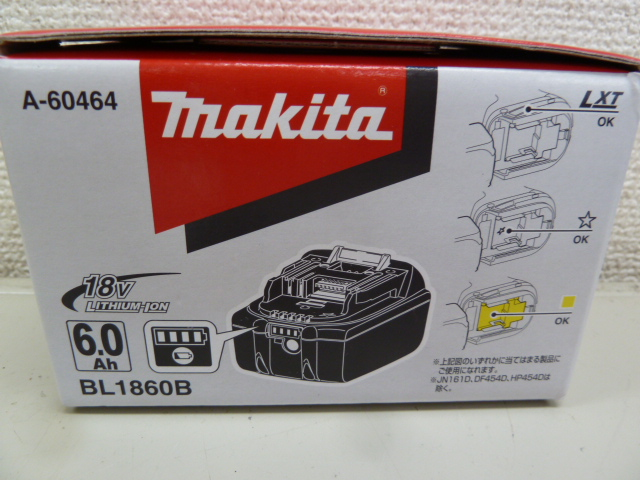 マキタのバッテリー BL1860Bを買い取りしました!岡山店