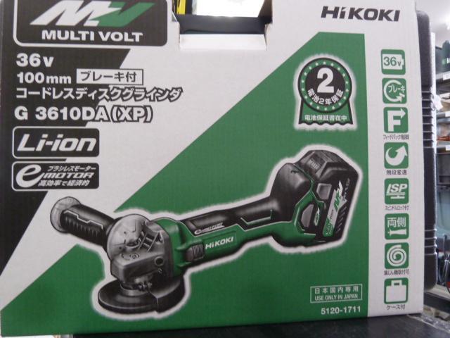 ハイコーキ、コードレスディスクグラインダーG3610DA(XP)を買い取りしました!岡山店
