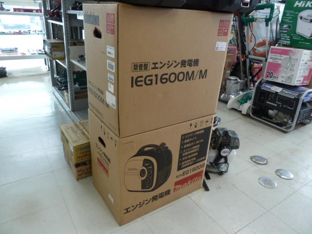 新ダイワ インバーターエンジン発電機 IEG1600M/M、マキタ EG1600IS 新品/未使用 販売中です。岡山店
