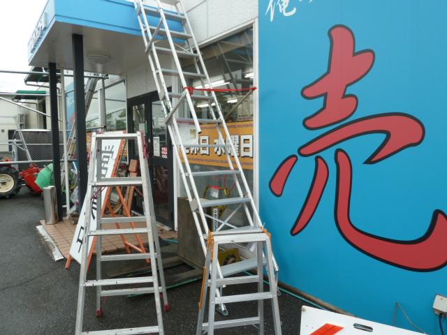 アルインコ脚立に、ハセガワ階段はしご(建作くん)K-12-600 販売中です。岡山店