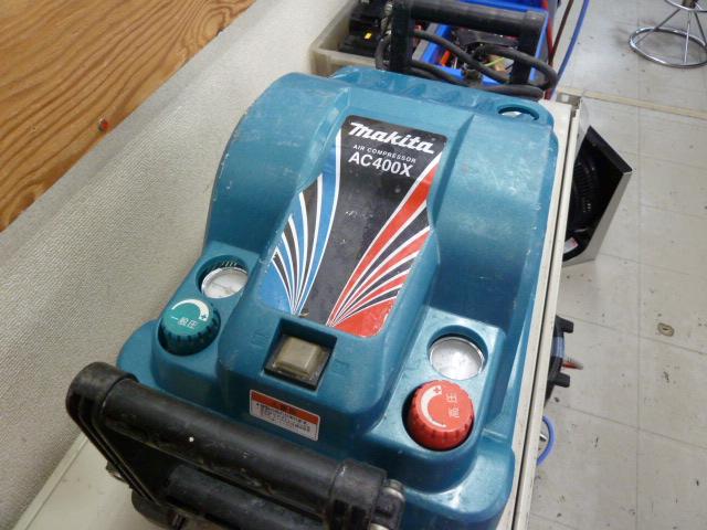マキタ 常圧・高圧エアーコンプレッサー AC400Xを買い取りしました!岡山店