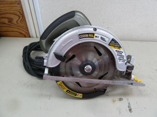 高儀 BOSS POWER ボスパワー KN-5  電気丸のこ 165mmを買い取りしました!岡山店