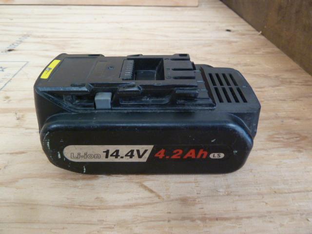 パナソニック 14.4V 4.2Ah バッテリーEZ9L45 を買い取りしました!岡山店