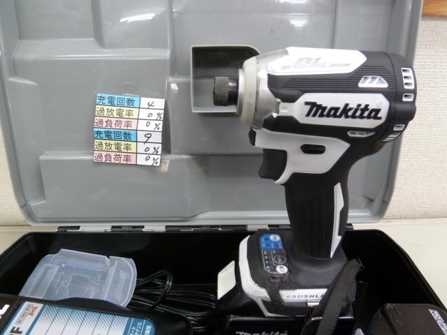 マキタ インパクトドライバ TD171DRGXWを買い取りしました!岡山店