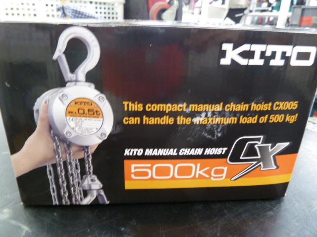 KITO(キトー)チェーンブロック CX005 を買い取りしました!岡山店