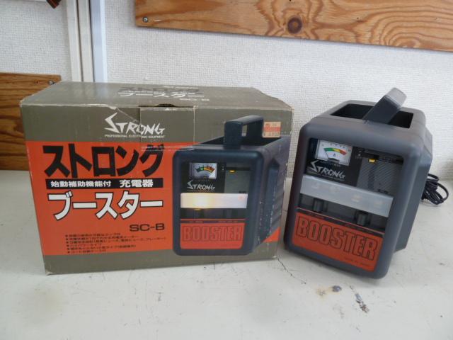 エム ティー シーKKの ストロングブースター SC-Bを買い取りしました!岡山店