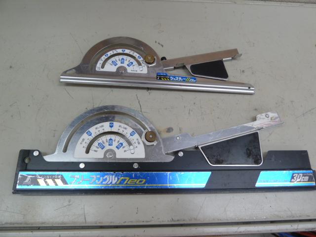 シンワ 丸ノコガイド定規 ジャスティー2とフリーアングルNEO30cmを買い取りしました!岡山店