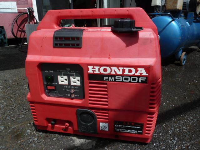 ホンダ エンジン発電機 EM900Fを買い取りしました!岡山店