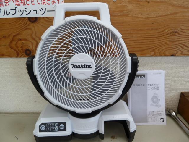 マキタ 10.8V充電式ファン CF202D 新品を買い取りしました!岡山店