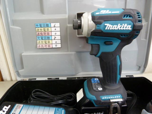 マキタ インパクトドライバ TD171DRGXB を買い取りしました!岡山店
