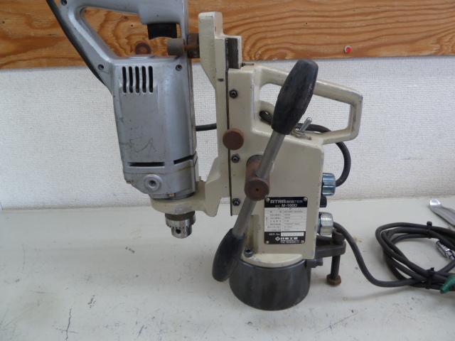 日東工器 アトラマスター M-100D 携帯式磁気応用穴あけ器を買い取りしました!岡山店