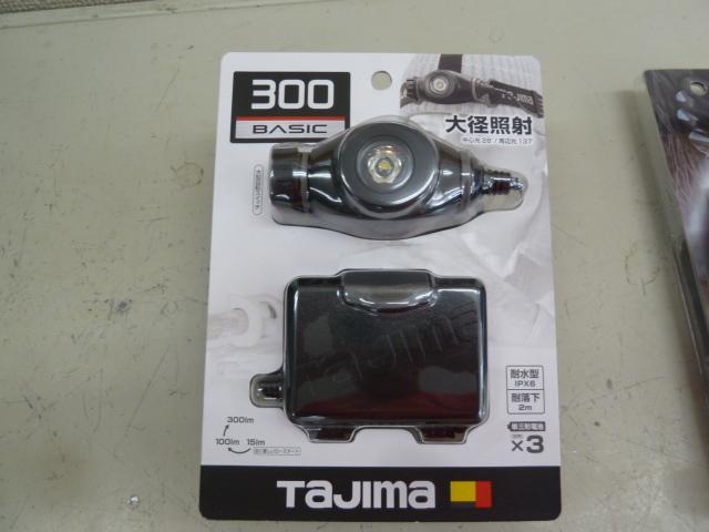 LE-K101 タジマ センタLEDハンドライト、LEDヘッドライトF351D を買い取りしました!