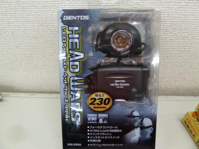 GENTOS LEDヘッドライト ヘッドウォーズ 999Hを買い取りしました!岡山店