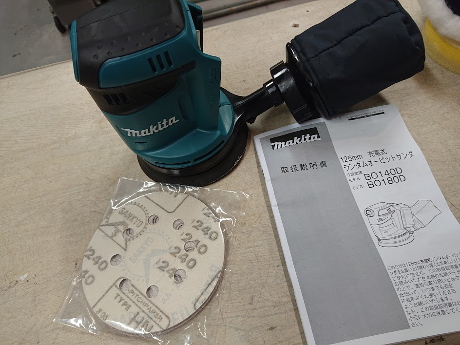 マキタ 充電式オービタルサンダーを買取しました!倉敷店