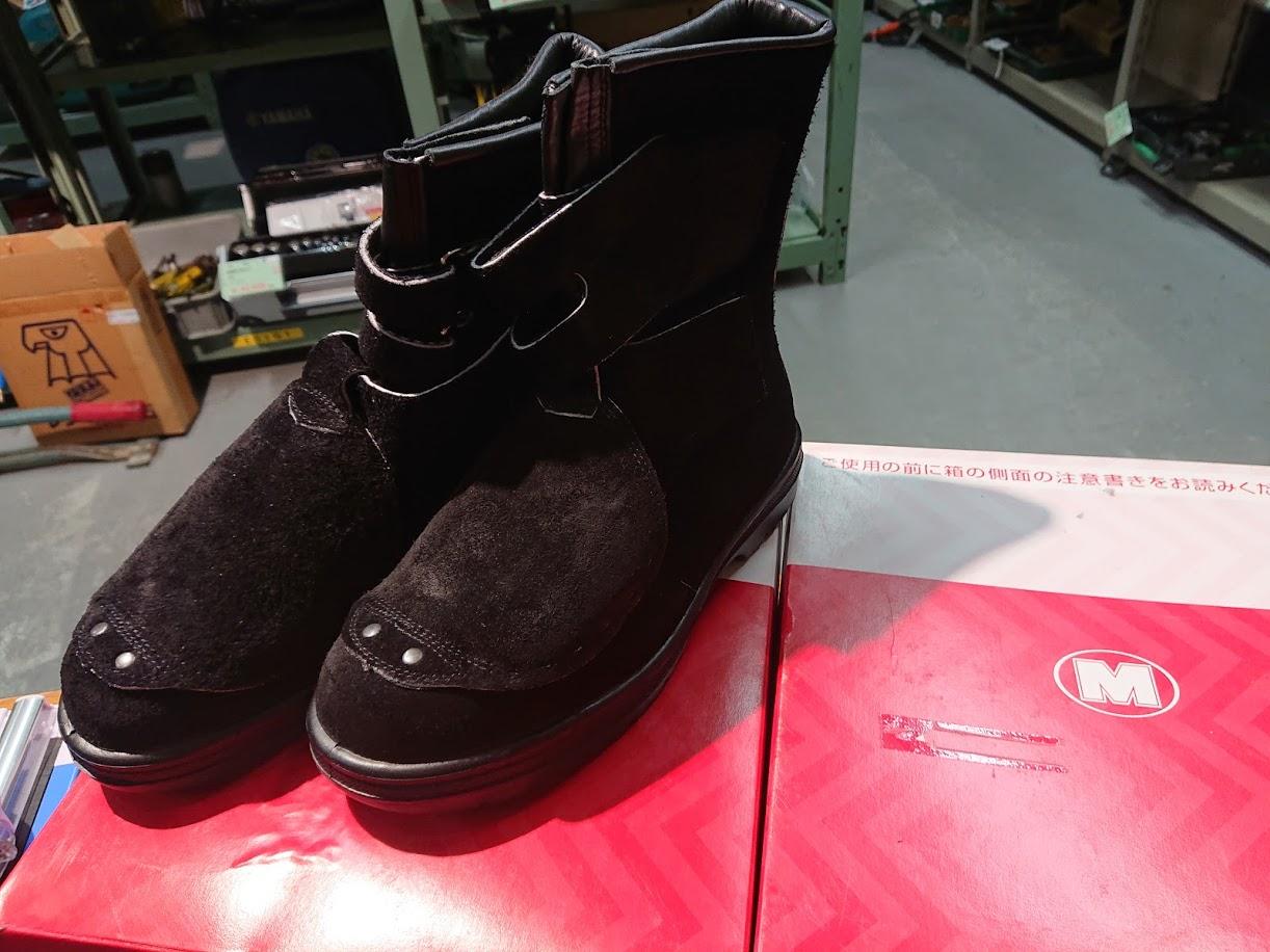 ミドリ安全 安全靴を買取しました!倉敷店