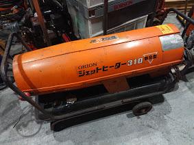 ORIONジェットヒーターを買取しました!倉敷店