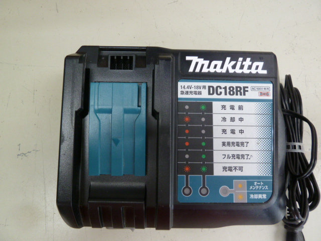 makita■マキタ メロディ付急速 充電器 DC18RF 新品を買い取りしました!岡山店