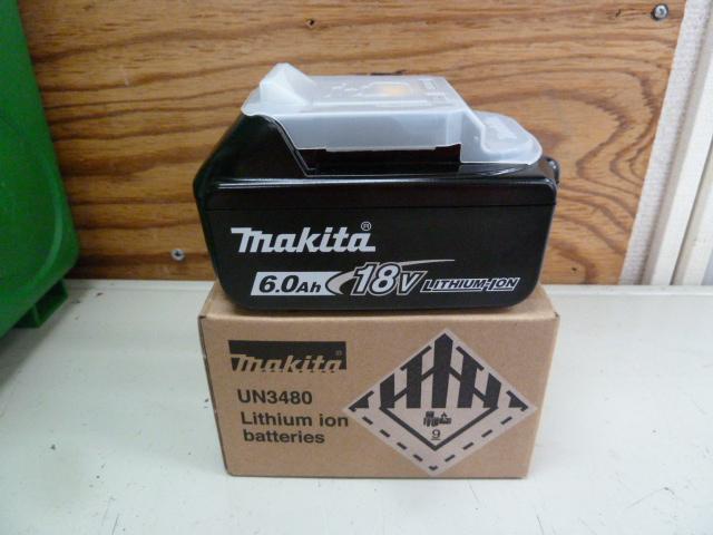 マキタバッテリー 18V 6.0Ah BL1860Bを買い取りしました!岡山店