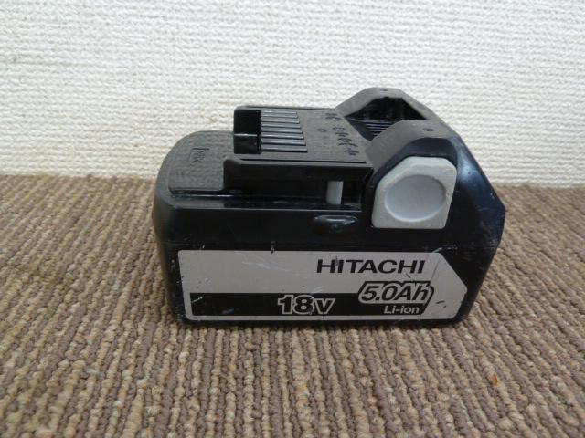 日立(ハイコーキ)バッテリー BSL1850を買取りました!岡山店