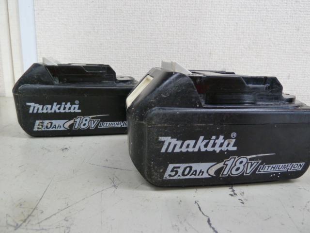 マキタバッテリー BL1850 を買い取りしました!岡山店