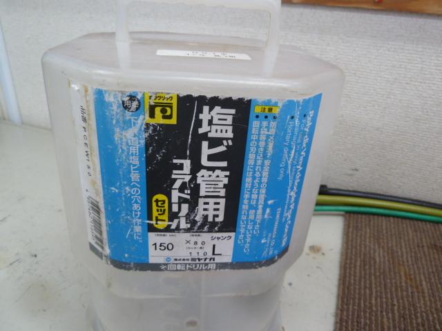 ミヤナガ 塩ビ管用コアドリルを買い取りしました!岡山店