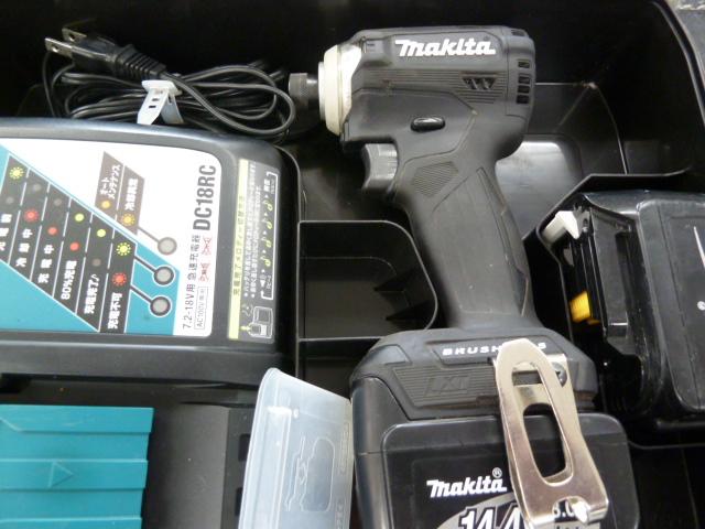 マキタ 14.4Vインパクトドライバー TD161D を買い取りしました!岡山店