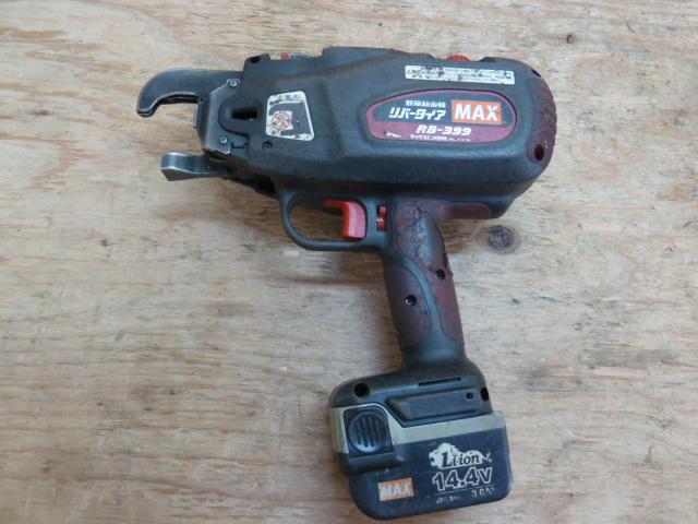 マックス(MAX) リバータイア RB-399A-FB2Cを買い取りしました!岡山店