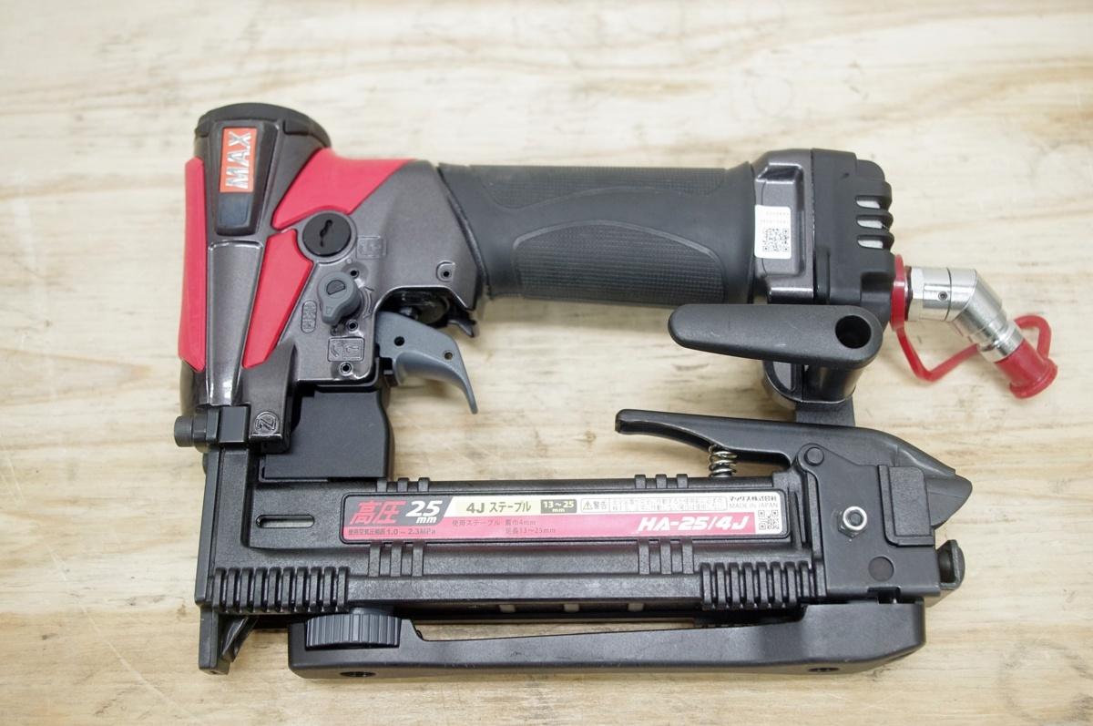 MAX 高圧エアータッカーHA-24/4Jを買取しました!倉敷店