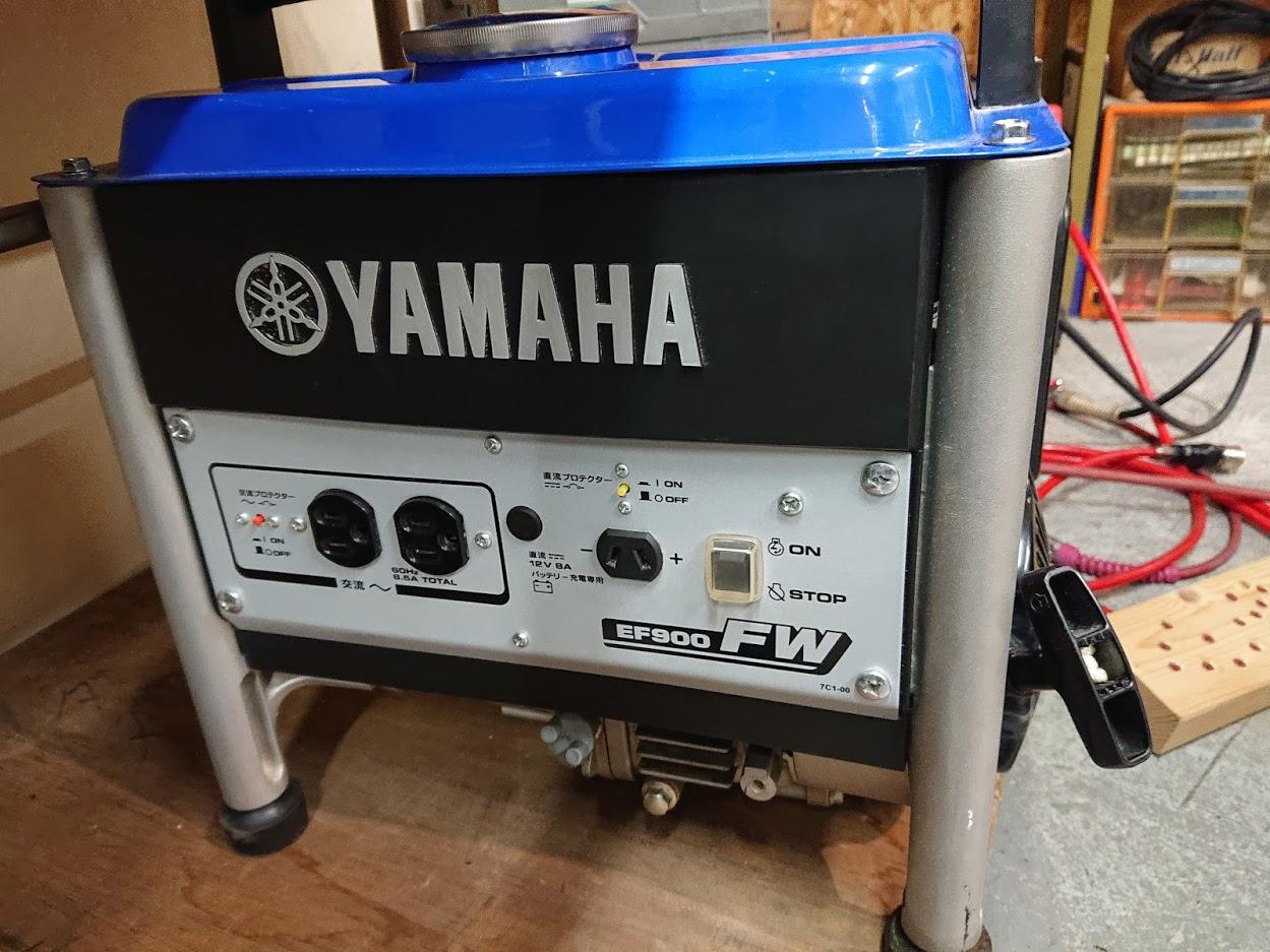 YAMAHA エンジン発電機EF900FWを買取しました!倉敷店