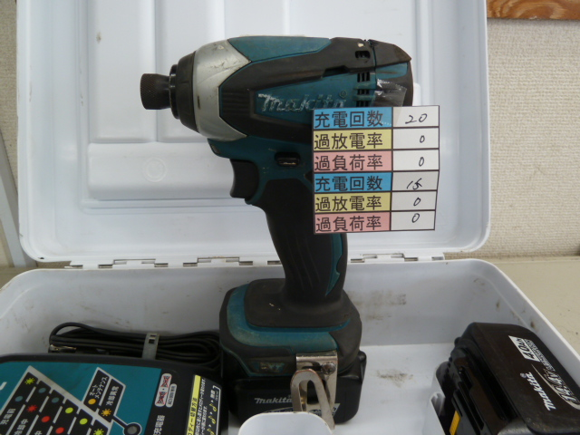 マキタ 14.4V 4.0Ah インパクトドライバー TD134DX2を買い取りしました!岡山店
