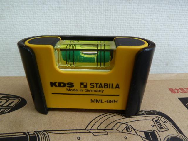 ムラテック KDS  MML-68H  [マグネットミニレベルH]を買い取りしました!岡山店