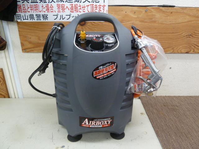 アサヒペン コンパクト オイルレス エアーコンプレッサー AIRBOXY ABX-09 自動車用空気入を買い取りしました!岡山店