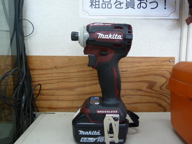 マキタ 18Vインパクトドライバー TD171DGXARを買い取りしました!岡山店