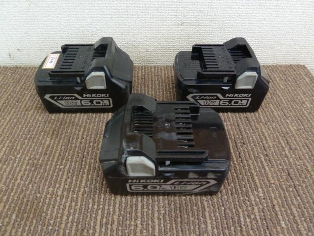 ハイコーキ 18V 6.0Ah バッテリーBSL1860を買い取りしました!岡山店