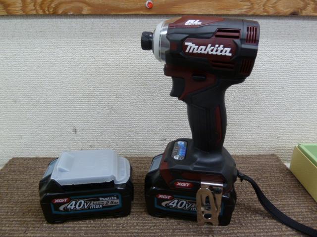 マキタ 新型40V インパクトドライバー TD001GDXARを買い取りしました!岡山店