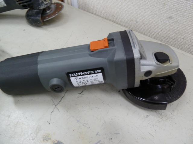 パオック ディスクグラインダー DG-100MTを買い取りしました!岡山店