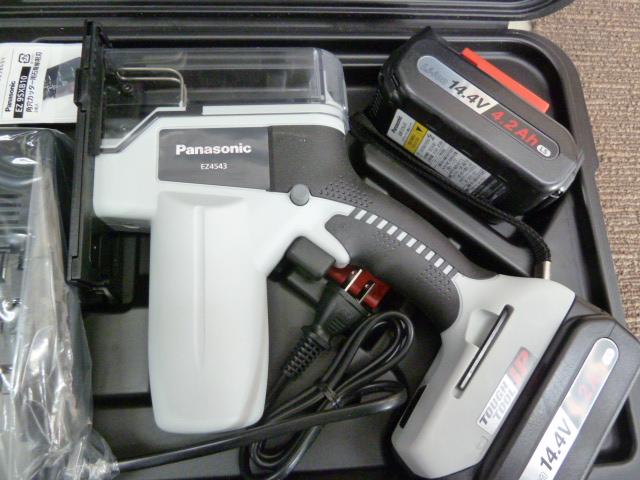 Panasonic/パナソニック 14.4V充電式角穴カッタ EZ4543LS2S-Bを買い取りしました!岡山店
