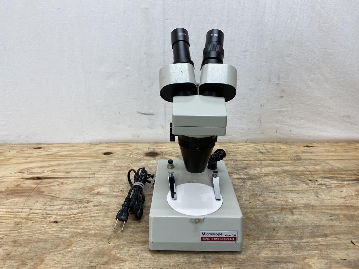 KENIS 実体顕微鏡を買取しました!倉敷店