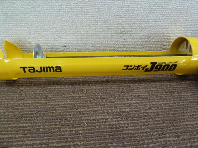 Tajima ロータリー式コーキングガン コンボイJ900 CNV-J900を買い取りしました!岡山店