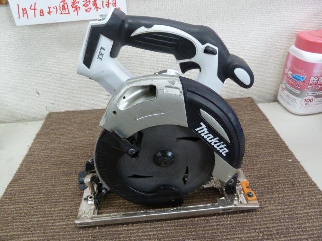 makita マキタ 165mm 充電式マルノコ HS630D 本体のみを買い取りしました!岡山店