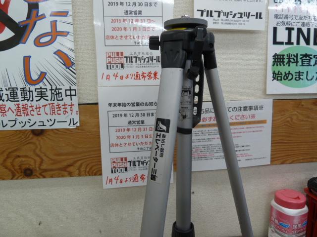 シンワ測定 レーザー墨出し器用 エレベーター三脚 を買い取りしました!岡山店