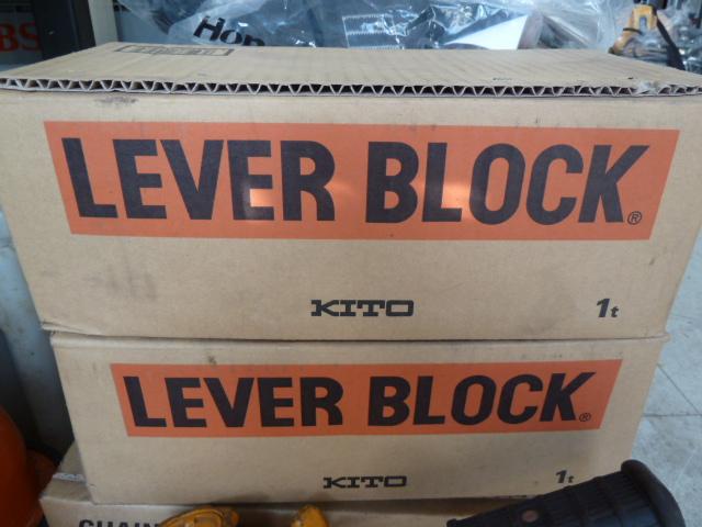 KITO キトー レバーブロック L5形 LB010  1.0t 1.5mを買い取りしました!岡山店