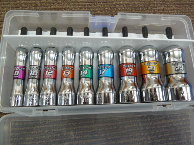 ベッセル(VESSEL) 剛鍛セミロングソケット9本組  SL209PSを買い取りしました!岡山店