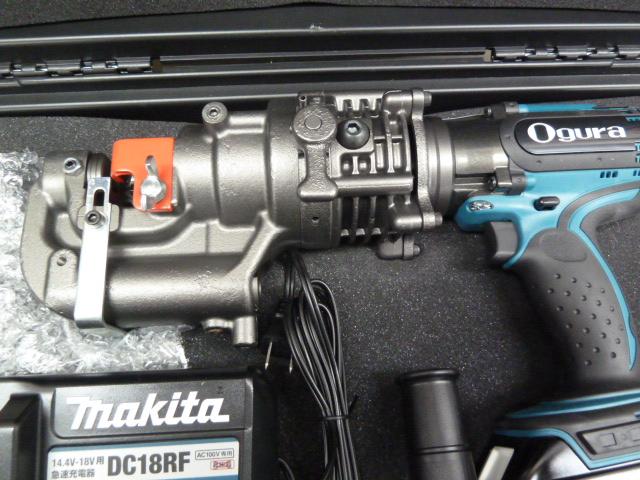 オグラ 18V充電式油圧パンチャー 複動式 HPC-156WDF を買い取りしました!岡山店