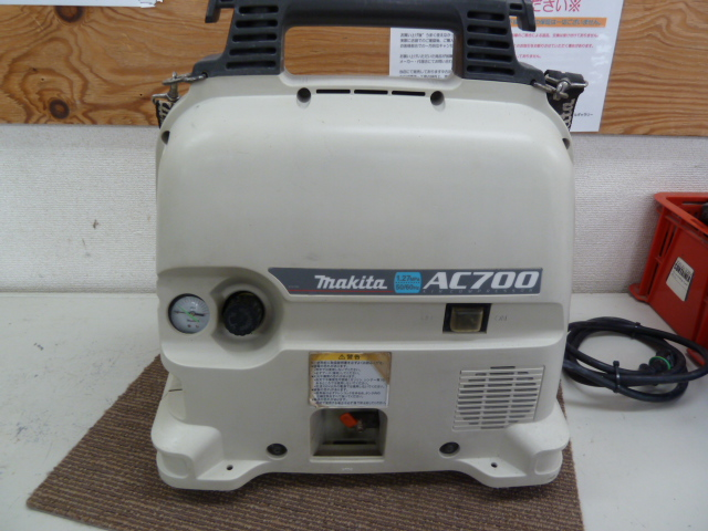 マキタ エアーコンプレッサー AC700 を買い取りしました!岡山店